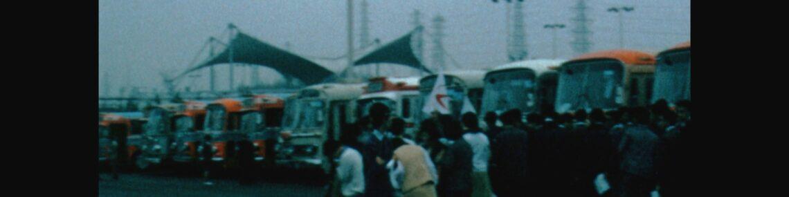 Exposition universelle de 1970 à Osaka en Super 8